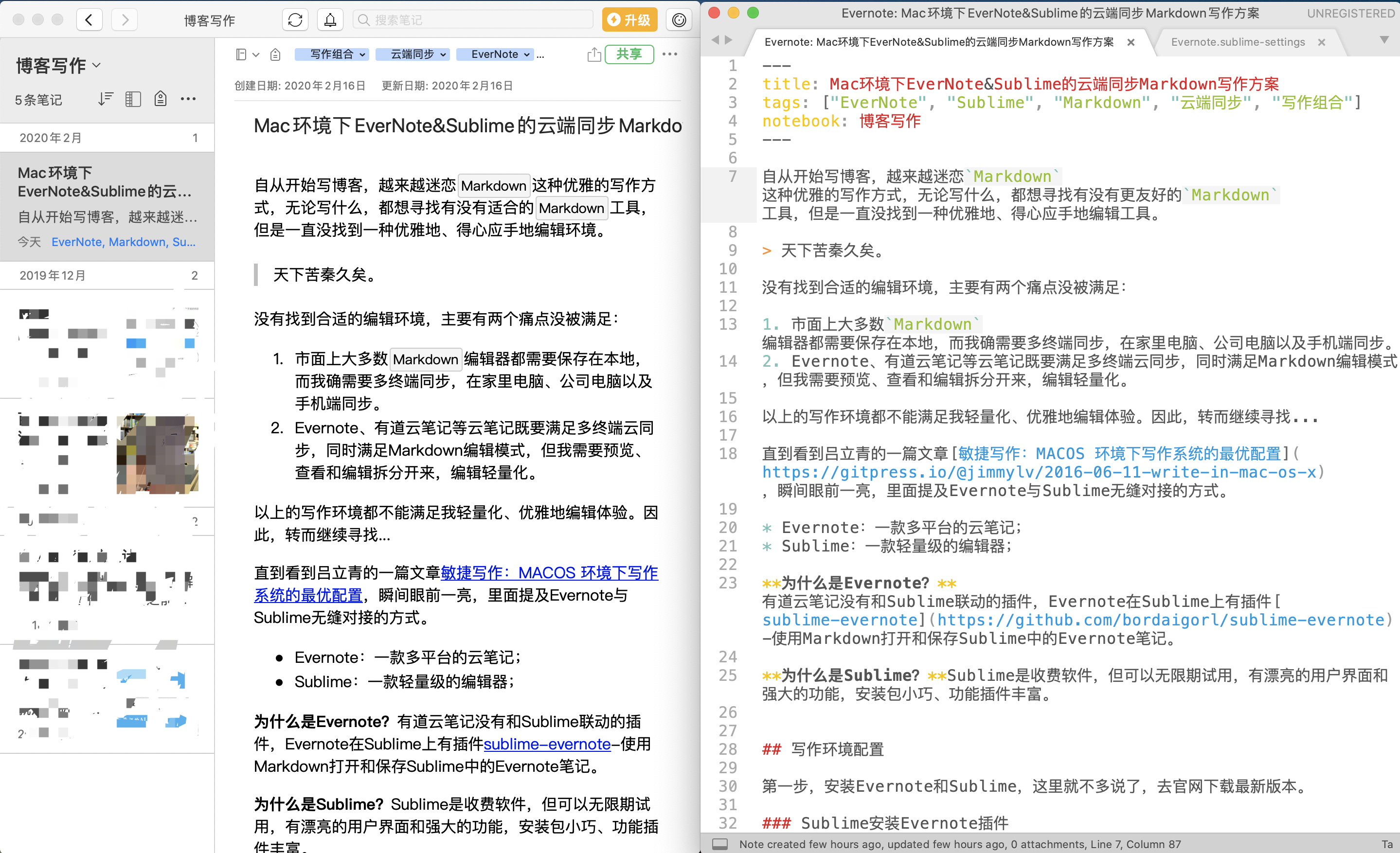 Evernote&Sublime组合使用效果