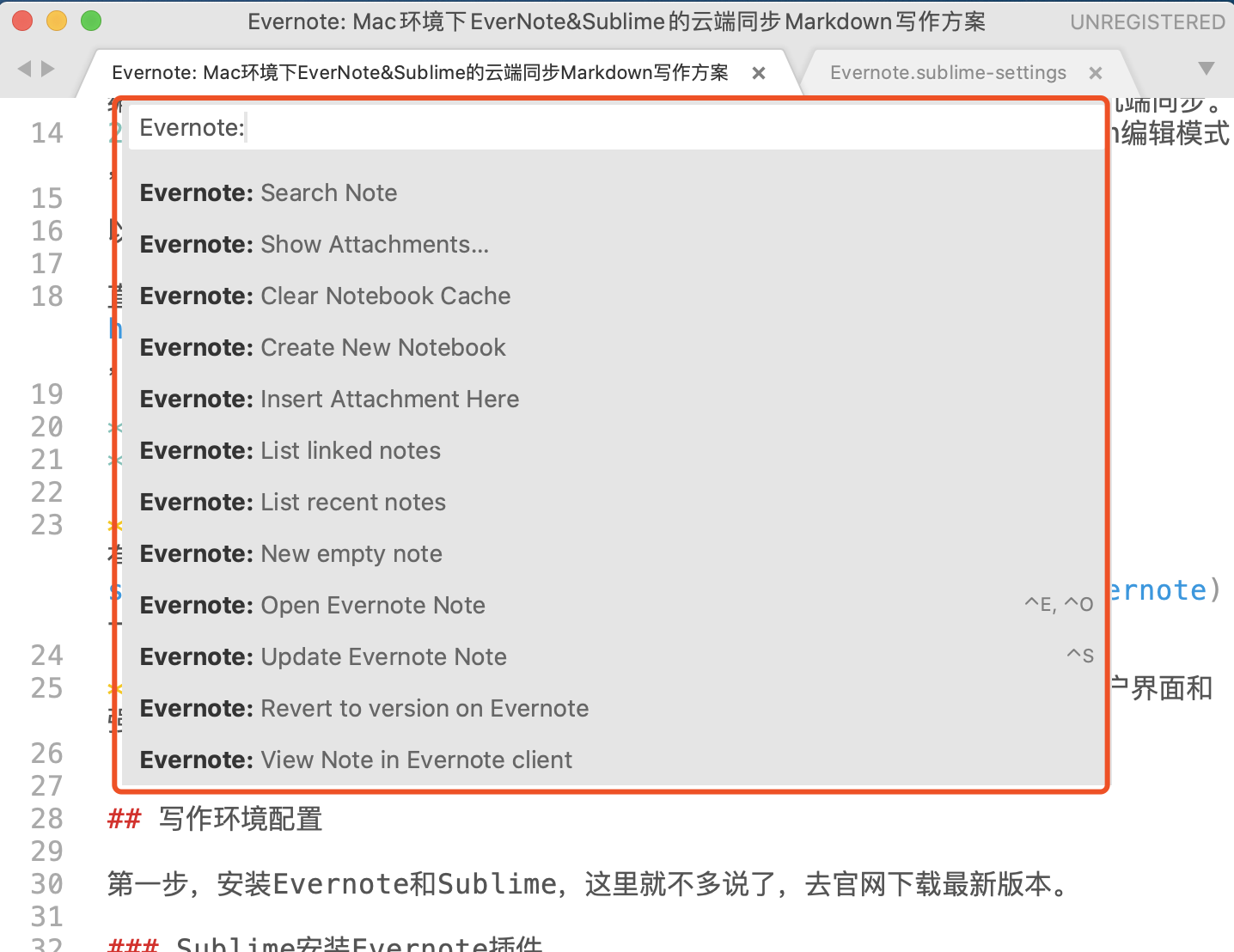 Sublime操作Evernote方式